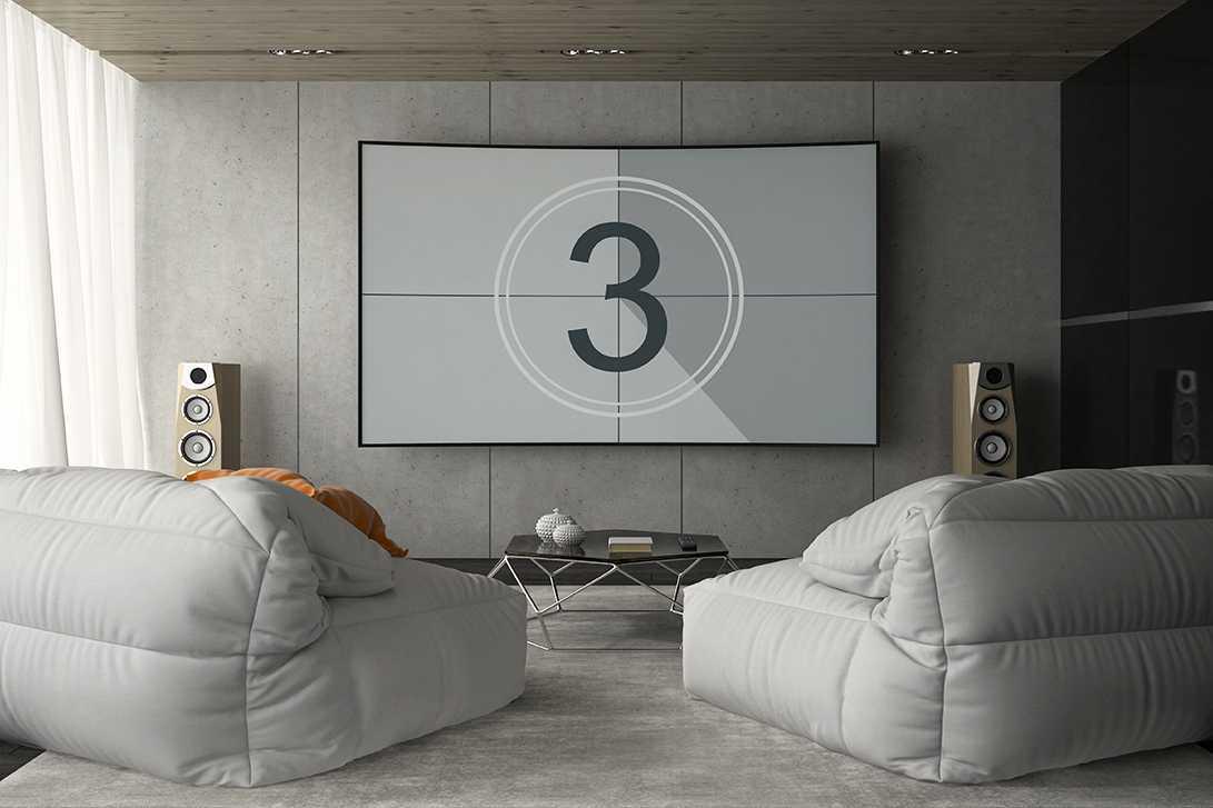 Aménager une salle home cinema